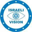 ISRAELI VISION SRL